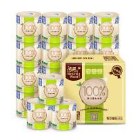 洁柔 卷纸 卫生纸 自然木低白度柔韧卫生纸高端 有芯卷纸纸巾厕纸母婴适用 4层 140g/卷 27卷 箱装