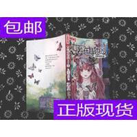 [二手旧书9成新]中国卡通漫画书:女巫在身边1(失忆的女巫漫画版
