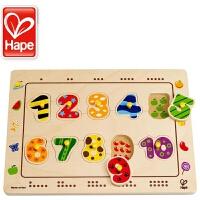 德国hape儿童玩具数字拼图 2-3岁益智智力木制木质立体拼图拼版