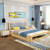 欧美东方北欧木双人床现代简约卧室单人床木床主卧1.5m1.8m 全实木无漆 带抽屉 送3E椰棕床垫 1800mm*20