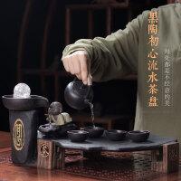 创意黑陶功夫茶具套装禅意流水雾化整套茶台家用客厅办公室茶盘