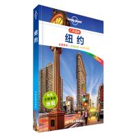 LP纽约-孤独星球Lonely Planet口袋指南系列:纽约