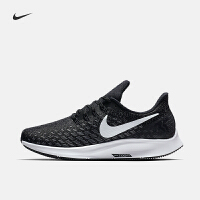 Nike耐克新款女子 AIR ZOOM PEGASUS 35 运动跑步鞋942855-401