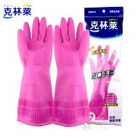 克林莱 橡胶手套家务清洁手套 韩国进口橡胶防滑手套 加厚耐用洗碗洗衣服手套 M号(颜色随机)C30033