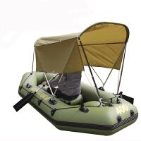 船用遮阳篷 夹网船帐篷 航海家橡皮艇充气船  钓鱼船专配