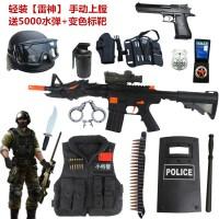 男孩玩具枪 特警套装 吃鸡抢scar电动水弹cs小装备3-11岁儿童衣服