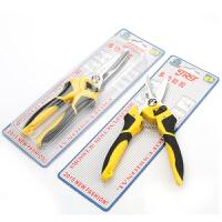 电工剪刀 多用剪刀 铁皮剪刀 铁剪 集成吊顶剪刀 工业剪刀