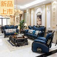 欧式沙发 美式123贵妃客厅组合实木整装新古典家具 头层牛皮定制 组合