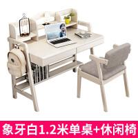 北欧书桌简约家用学生写字桌学习桌卧室实木电脑台式桌带书架组合