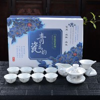 整套功夫茶具套�b青花瓷茶杯陶瓷�w碗旅行泡茶器�Y品定制 茶具