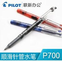 PILOT日本百乐BL-P70中性笔针管水笔P700学生用红蓝黑色0.7大容量签字�ㄠ�笔