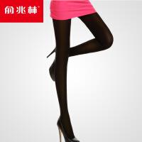 俞兆林 120D天鹅绒加裆加厚防勾丝秋款单层丝袜打底连裤袜一条装