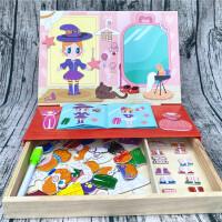 女孩换装磁性拼图画板儿童多功能益智玩具3-4-6岁以上早教磁力贴5