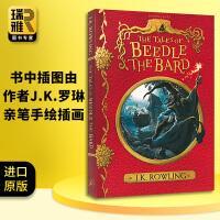 诗翁彼豆故事集 英文原版 The Tales of Beedle the Bard 哈利波特系列外传 英文版科幻小说