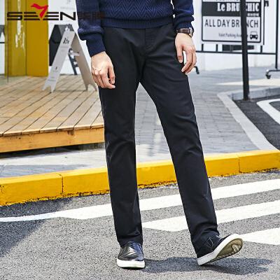 柒牌商务休闲裤男 2017秋季新款 修身直筒百搭黑色长裤子正装男裤