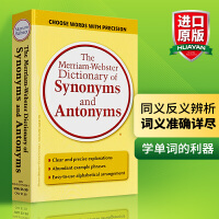 韦氏英语同义词反义词词典字典 韦小黄英文原版Merriam Webster Dictionary of Synonyms
