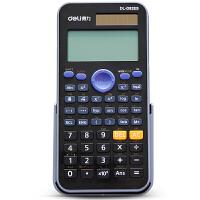 包邮函数计算器 得力D82ES多功能科学函数计算器 时尚考试计算器