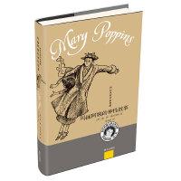 特拉芙斯作品典藏――玛丽阿姨的神怪故事
