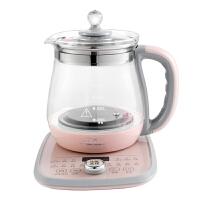 先科(SAST)养生壶 煮茶器 煮茶壶 烧水壶 电热水壶 加厚玻璃花茶壶1.5L 茱萸粉 卡其色 XH-1901