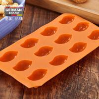 法克曼厨房用品冰格冰块模颜色随机发49387