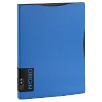Comix/齐心 A510 A511 40页 60页资料册本 系列资料册文件册文件夹报告夹试卷夹A4