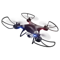 星域传奇 四轴飞行器高清航拍遥控飞机直升机无人机合金飞机战斗机节日礼物儿童玩具电动玩具男孩玩具