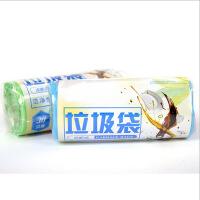 普润 10只装一次性环保袋 垃圾袋点断式环保家居家用厨房垃圾袋 塑料袋 黑色