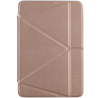 momax摩米士iPad Pro9.7皮纹保护套苹果ipadpro皮套平板电脑支架