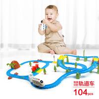 和谐号电动火车小火车拼装儿童玩具车托马斯轨道车益智玩具