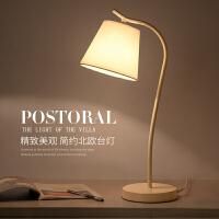 【满减优惠】LED台灯护眼大学生简约现代北欧宿舍书桌学习阅读灯卧室床头台灯