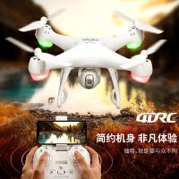GPS航拍飞行器4K专业无人机5G高清远距图传遥控飞机智能跟随返航