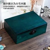 实木复古小木箱储物箱收纳盒长方形带锁木箱子木盒木质盒子书箱
