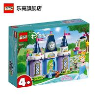 【当当自营】LEGO乐高积木 12月新品 迪士尼系列 43178 灰姑娘的城堡庆典 玩具礼物
