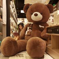 泰迪熊公仔大熊毛绒抱抱熊玩具1.8米送女友娃娃女生日礼物*