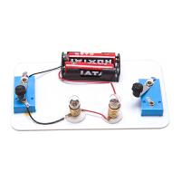 儿童科学教具玩具 拼装小学生电路实验科技小制作电路串并联物理