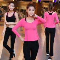 瑜伽服套装三件套长袖紧身健身房瑜珈服运动服女显瘦