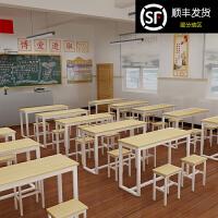 学校辅导班中小学生课桌椅厂家直销单双人培训桌椅组合书桌活动桌