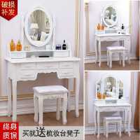 【满减优惠】欧式梳妆台现代简约经济型化妆桌子小户型卧室网红ins迷你化妆台