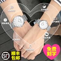 男女手表情侣一对1314我爱你刻字免费全自动防水机械腕表