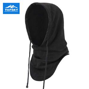 【99元三件】Topsky/远行客 冬季护耳骑车帽多功能遮面包头帽抓绒保暖帽户外帽子