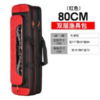 钓鱼包渔具包 1.2米鱼竿包防水杆包80\90双肩包加厚鱼具海竿 红色 80两层红黑色
