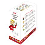 【BF】小臭孩斯丁克双语系列-(全9册)
