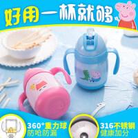日本儿童保温杯带吸管防摔幼儿园保温水壶宝宝学饮杯婴儿防漏防呛
