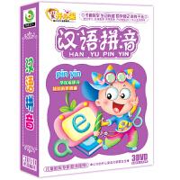 汉语拼音3DVD-KXG开心果早教光盘 益智婴幼儿启蒙识字