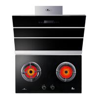 Redsun/红日 WS3+EH04C烟灶套餐 侧吸式抽油烟机红外线燃气灶套装组合 烟机灶具