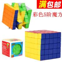 儿童益智玩具6.5cm 五阶魔方 5阶实色魔方