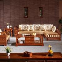 沙发组合实木客厅具木贵妃转角沙发新中式沙发 组合