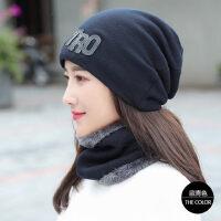 毛线帽子女韩版加绒针织套头帽休闲百搭户外青年骑行护耳棉帽