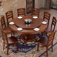 实木餐桌椅组合带电磁炉餐桌火锅圆形桌家用储物圆桌酒店饭店桌子B