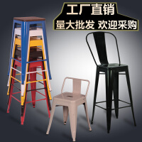 铁艺酒吧椅高脚凳金属吧凳时尚简约吧台椅欧式前台椅铁皮凳子吧椅